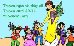 Truyện cười 20/11- Những mẩu truyện shock nhất ngày nhà giáo Việt Nam 1